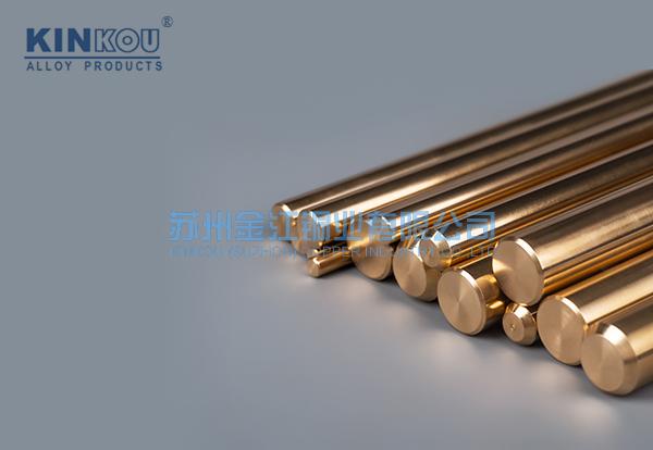 Al₂O₃弥散强化铜棒材  C15710  C15725  C15760