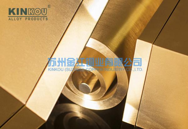 高铍铜 C17300