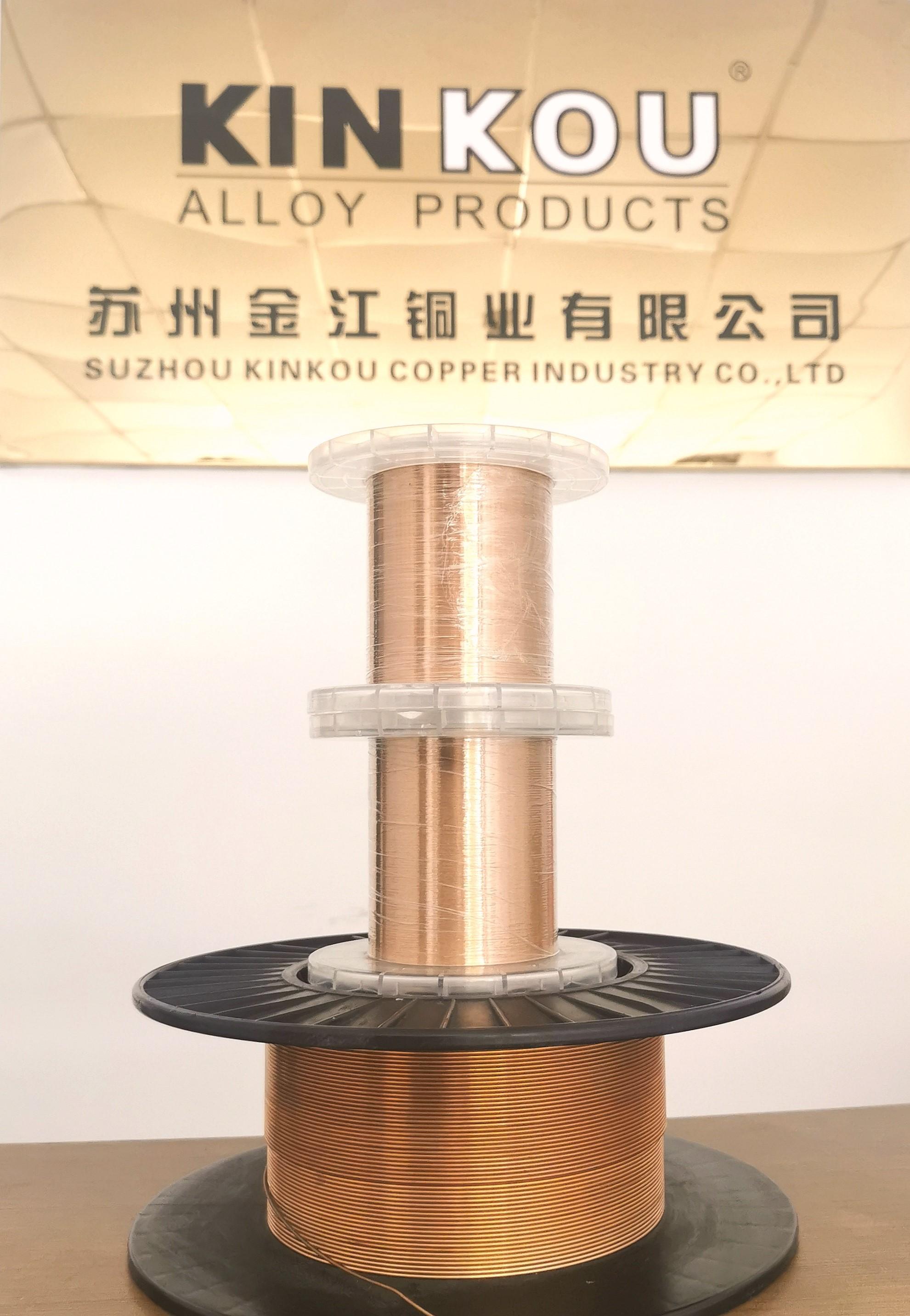 C17200高精度铍铜丝