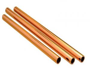 铍铜管供应商